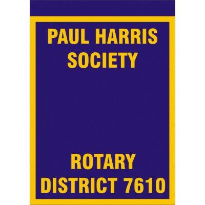 """Custom Paul Harris Society Felt Banner -- 18-1/2""""  x 26"""""""