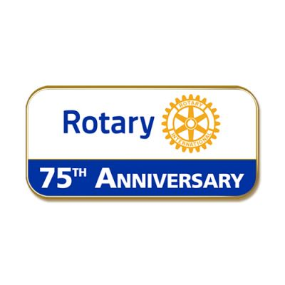 75th Anniversary Masterbrand Lapel Pin