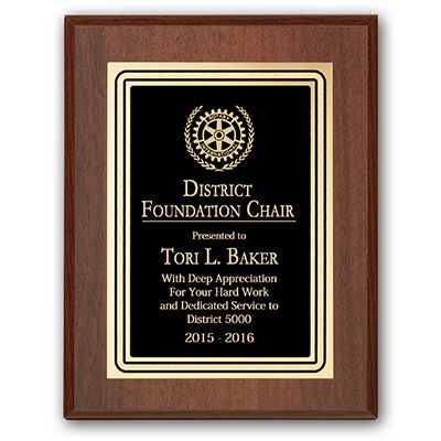 District Foundation Chair Plaque - Club Executive Series
