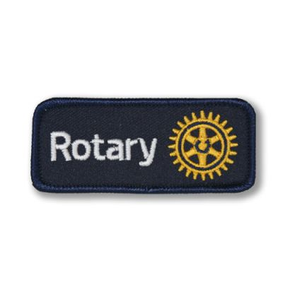 Rotary Masterbrand Signature Logo Embroidered Patch