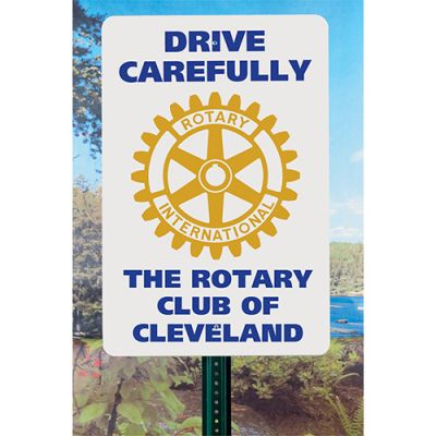 "24"" x 36"" Custom Community Roadside Safety Sign"
